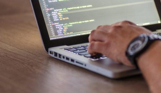 [経験者が解説] Ruby on rails初心者向けの勉強の流れ