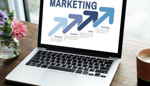Webマーケティングの仕事内容
