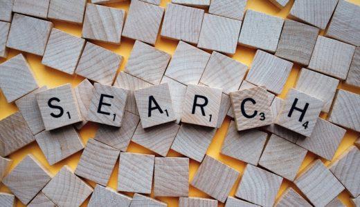 指名検索の増やし方